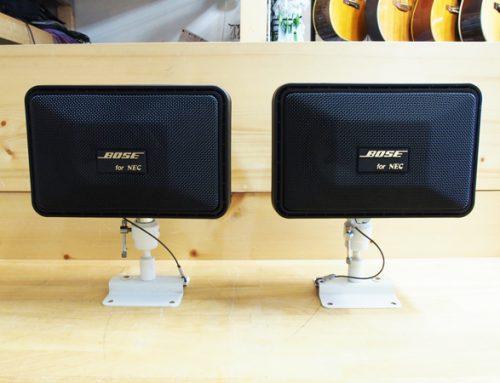 横浜市のお客様より、オーディオスピーカー「BOSE S-101VM」を買取させて頂きました。