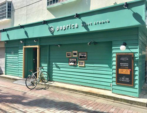 平塚の当店系列音楽スタジオでの楽器買取が可能になりました!