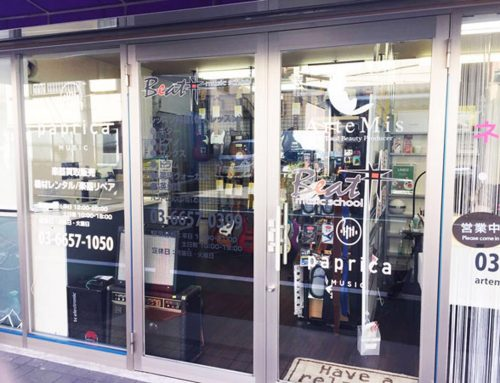墨田区東向島付近で楽器買取をご希望の方必見です!