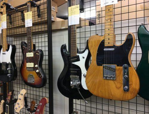 墨田区錦糸町への中古楽器出張買取ならパプリカミュージックへお任せください!